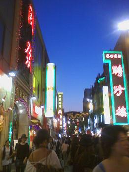 中華街001.jpg