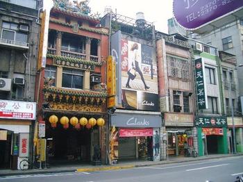 台湾旅行 1.jpg